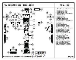 Real Carbon Fiber Dash Kit for 350Z 06-09 ManualTrans- interior trim accessories