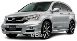Véritable Oem Modulo 20102011 Honda Crv Kit Chrome Calandre Grill Avant